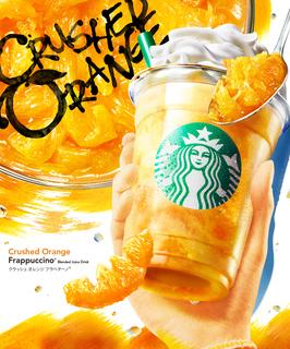 クラッシュ オレンジ フラペチーノ.jpg