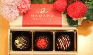 ママのチョコレート.jpg
